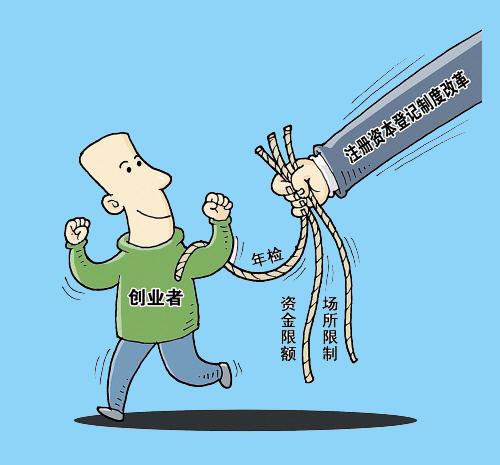 上海网上工商登记、公司注册模式